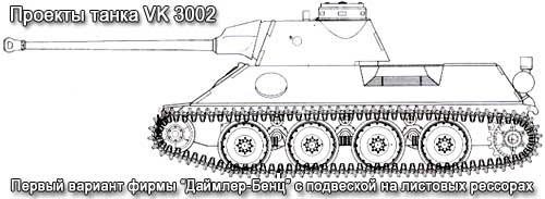 tank-pantera_23