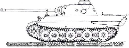 tank-pantera_25